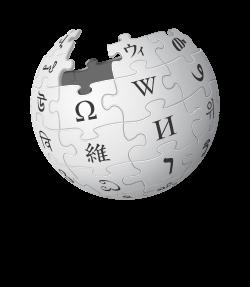 250px-Wikipedia-logo-v2-en.svg